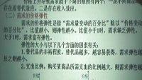 2011年期货投资分析培训课程(财星教育--中国证券考试网)