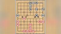 2016象棋甲级联赛(19)—下棋瞬息万变,和棋也能输棋