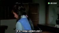越剧《五女拜寿》选段《奉汤》茅威涛演唱