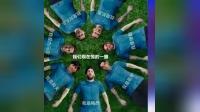 我在世界杯嘿未够7: 梅西妻子赴俄助阵球王 裁判中场找C罗要球衣 #玩转世界杯#截取了一段小视频