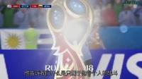 转子黑镖客梦回的当世界杯遇到bug会是什么样?