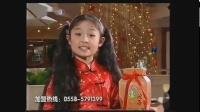 安徽金口酒业 5s