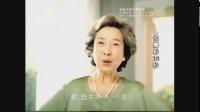 碧生源常润茶2011年广告 15s