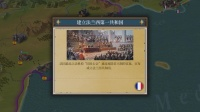 欧陆战争西班牙战役EP1【白痴菌解说】又回来了