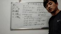 淄川黑马教育 六年级下册第五章 度分秒单位换算及加减