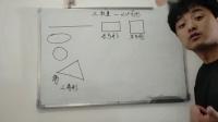 淄川黑马教育一年级下册第三章认识图形