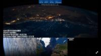 我们的地球