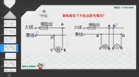 2、电路故障分析