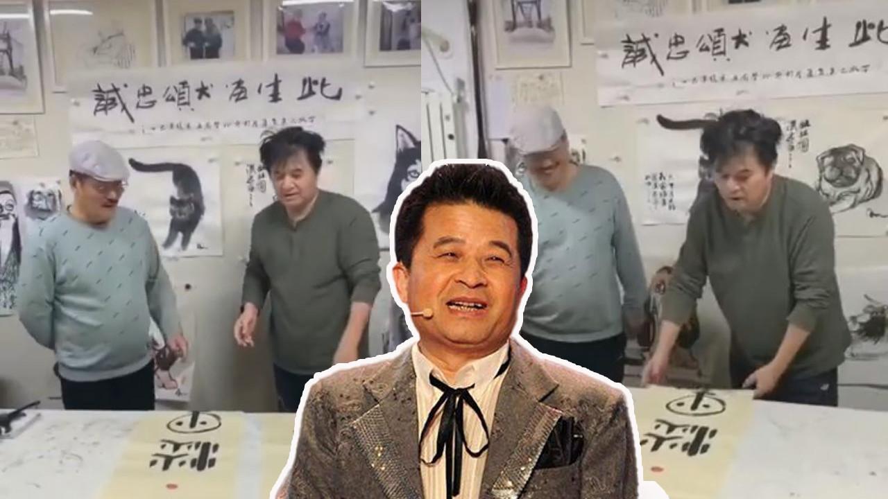 """61岁毕福剑与好友秀书法, 头发凌乱像鸡窝,被女网红调侃是""""狗"""""""