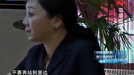 金敏珠老师国际活动及媒体