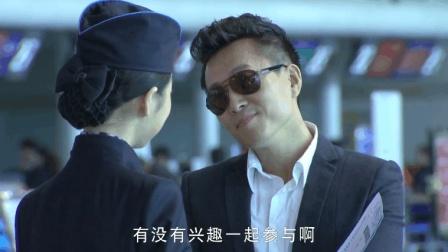 温柔的诱惑 杨光要结婚天鸽说不着急 背地里跟崔浩去国外旅游