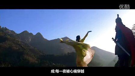 成龙电影神话主题曲美丽的神话高清KMTV