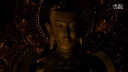 阿噶巴洛桑喇嘛庆诺