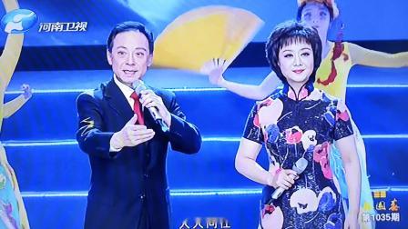 京剧名家于魁智李胜素在梨园春1035期晚会上演唱京歌视频伊文立上传